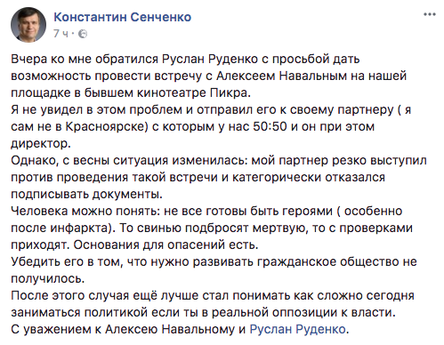 Митинг Навального вИркутске посетили наименее 100 человек