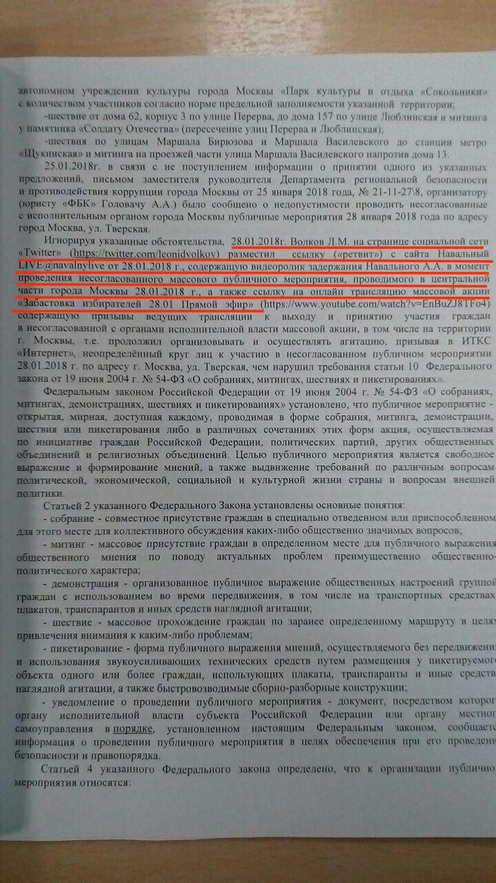 video-gde-parni-vozyat-bolshuyu-kolonku-po-gorodu-poebok-bolshie-popki