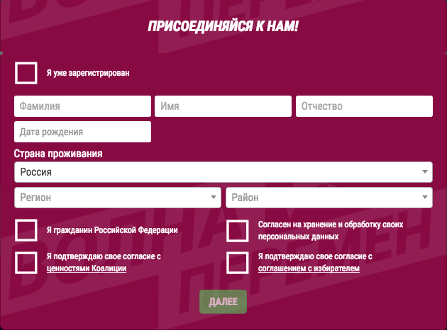 Алексей Навальный efe0bbf78c3