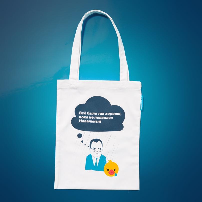 А это сумка — с принтом Жгуна для особого настроения a402fee58d3