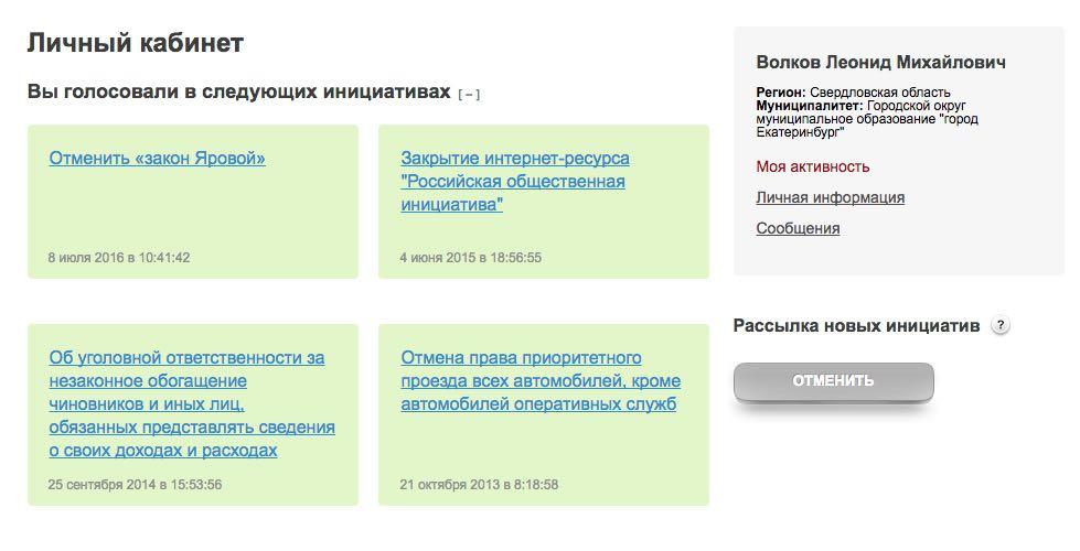 Подать бесплатное объявление подробнее о vip через запятую add аудит дать объявление об услугах бесплатно по украине